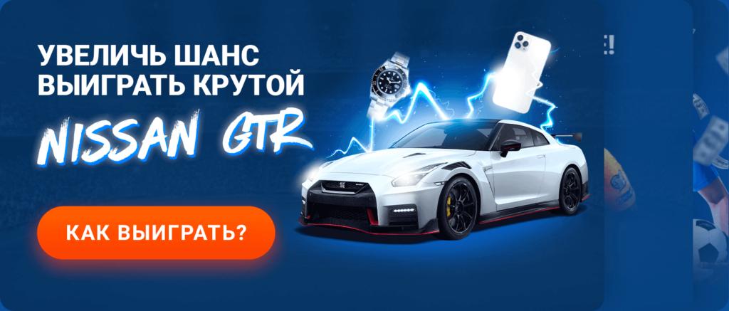 БК Мостбет: регистрация